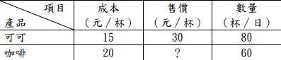 5c355e9c33c3b.jpg