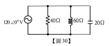5c7e063ec31af.jpg