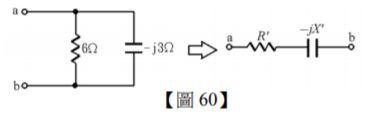 5c7e0808756b4.jpg