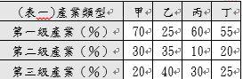 5ca1cce5ccc3d.jpg