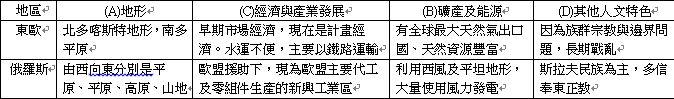 5ca2d5c461425.jpg