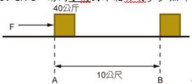 5cb0293f44549.jpg
