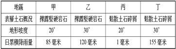 5cbd5fc8929d5.jpg