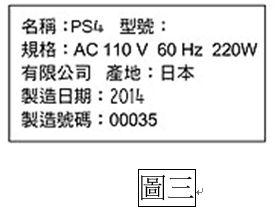 5cf086dc2bc6b.jpg