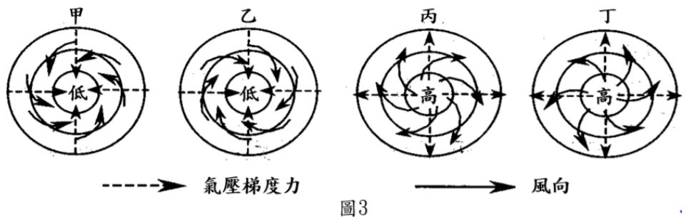 5cf720c451045.jpg