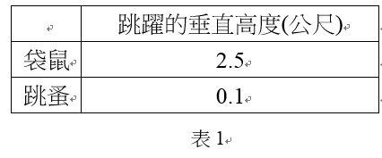 5d2eb1c334577.jpg