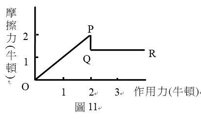5d2eb424cf1c4.jpg