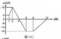 5d2eba7c38bd8.jpg