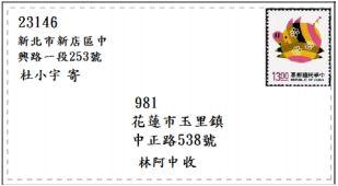 5d8491c0e15eb.jpg