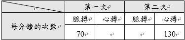 5d849e16d3578.jpg