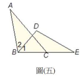 5d9d6c23e5542.jpg