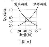 5da403c16bd1c.jpg