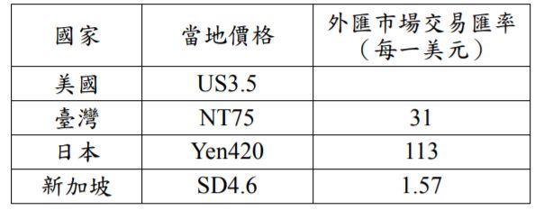 5dc4e5ee548b8.jpg
