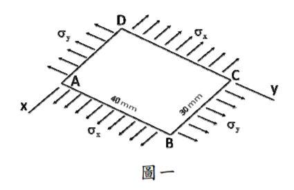 5dca664ec410f.jpg