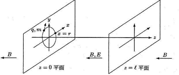5e1ff99c6ebc5.jpg
