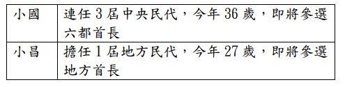 5e46b7387c165.jpg