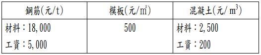 5e4a32559c6c5.jpg