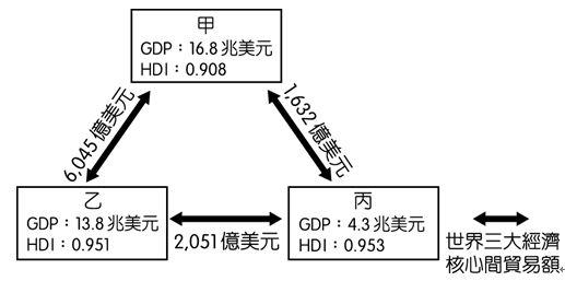 5e4f955fda0e3.jpg
