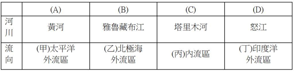 5e830429b1cc1.jpg