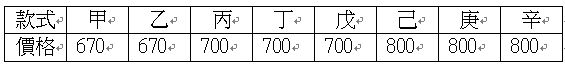 5e84507927945.jpg