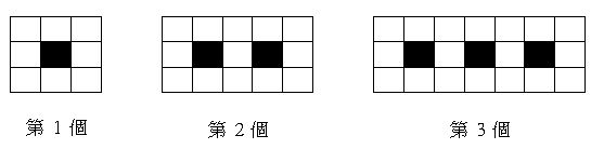 5e8450b42c78a.jpg