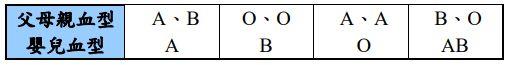 5eb4bf789ab7c.jpg