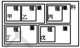 5ec4910452bed.jpg