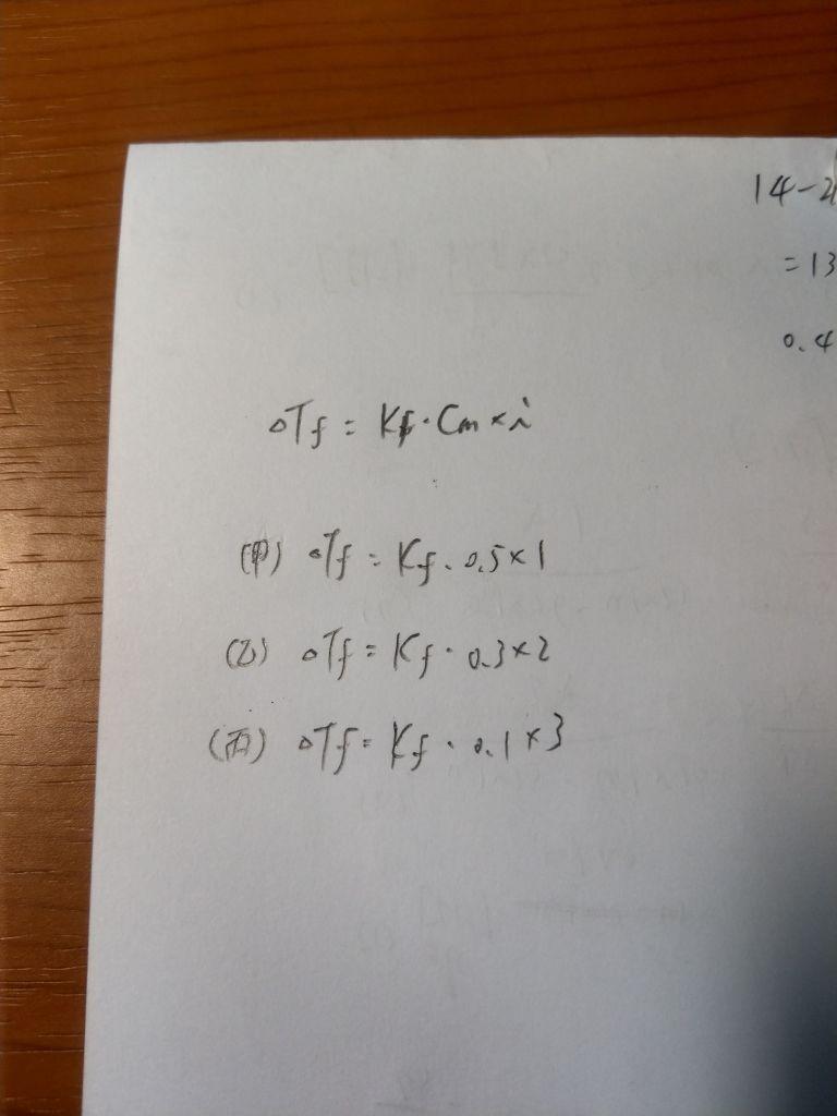 5ec66c711be64.jpg