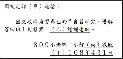 5ed1bb3275edb.jpg