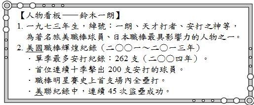 5ed1c95acf020.jpg