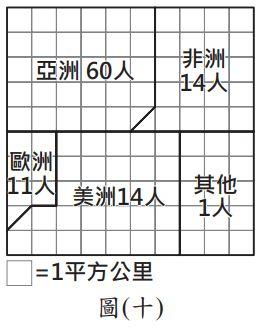 5ed5c0ef32deb.jpg