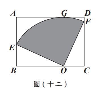 5ed5c41f80cbc.jpg
