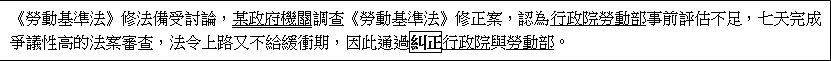 5eef13e47b223.jpg