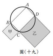 5f041b8c4b252.jpg