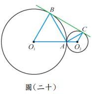 5f041be56efcf.jpg