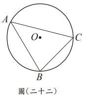 5f041cbe89dab.jpg