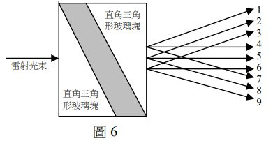 5f04374ee17a0.jpg