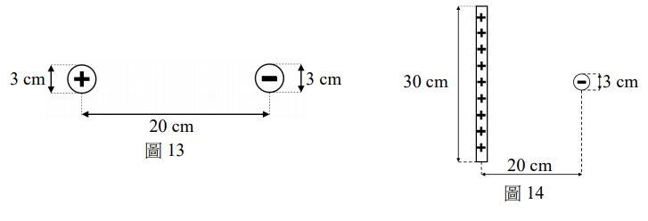 5f043b02af760.jpg