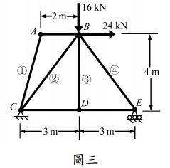 5f1902a5e5306.jpg