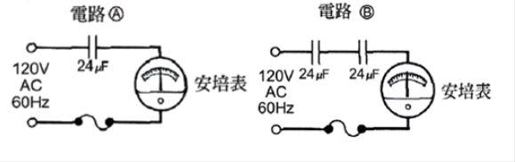 5f43746f104a2.jpg
