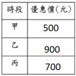 5f59b200cee85.jpg