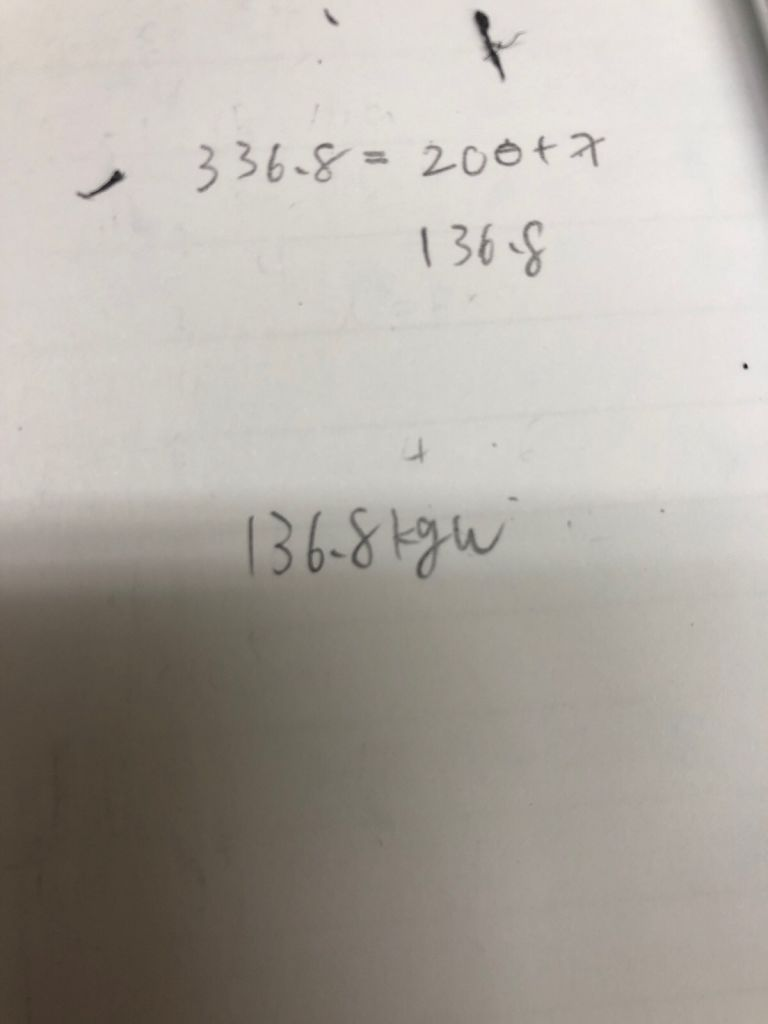5f605b7fb0669.jpg