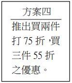 5f680e191ef87.jpg