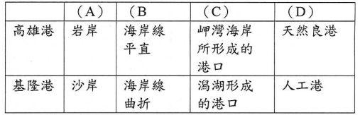 5f6ecf5dcf4bb.jpg