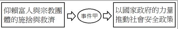 5f7c2c134188c.jpg
