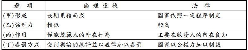 5f7eaef47b18a.jpg