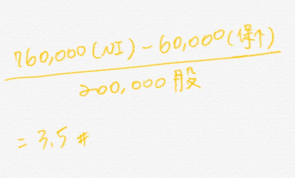 5f815fec8056e.jpg