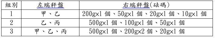 5f895205b5c47.jpg