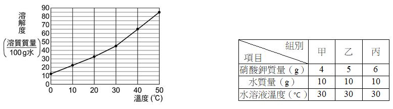 5f8953ca9336f.jpg