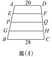 5f962e30535a5.jpg